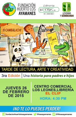3era Edición Leyendo y Sembrando AFICHE